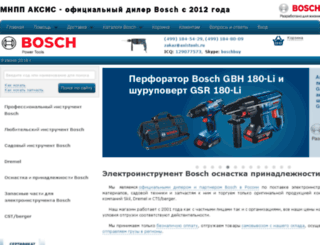 boschbuy.ru screenshot