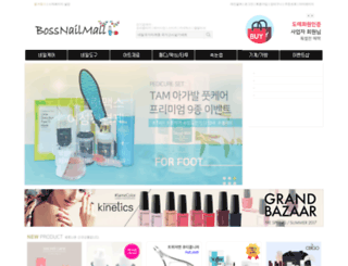 bossnail.co.kr screenshot
