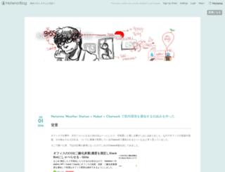 bosssato.hatenablog.com screenshot
