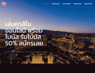 bosto-tablet.com screenshot