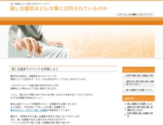 botafogonews.com screenshot