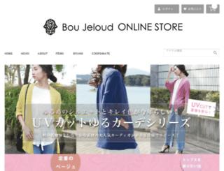 boujeloud-store.com screenshot