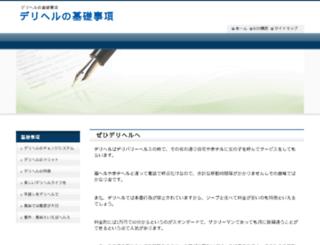 bourgas-real-estate.com screenshot