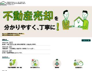 bousou.co.jp screenshot