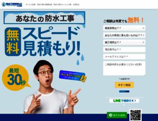 bousuikouji.info screenshot