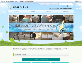 bousyoku.com screenshot