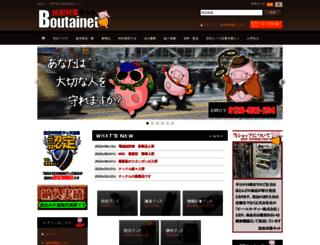 boutai.net screenshot