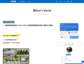 bowpisces.pixnet.net screenshot