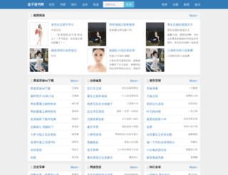 box-z.com screenshot