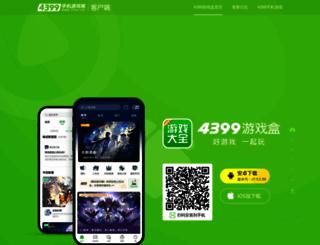 box.4399.com screenshot