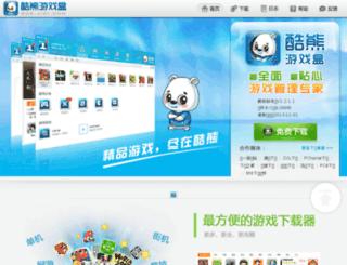box.jidi.com screenshot