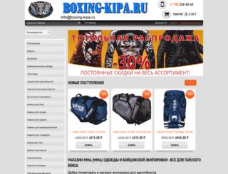 boxing-kipa.ru screenshot