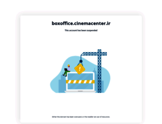 boxoffice.cinemacenter.ir screenshot