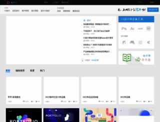 boxui.com screenshot