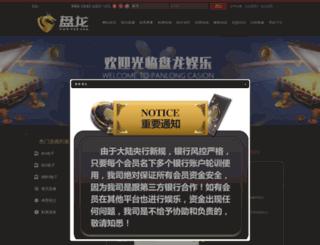 boyanaofficial.com screenshot