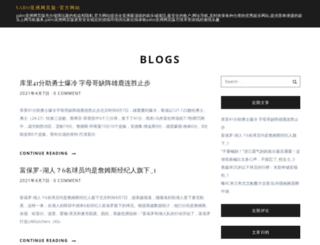 boygirldiet.com screenshot