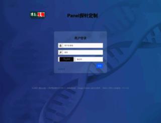boyun.sh.cn screenshot