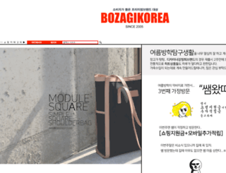 bozagi.co.kr screenshot