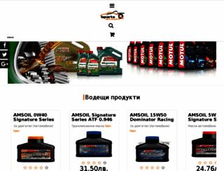 bparts-bg.com screenshot