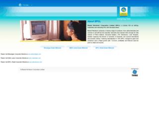 bpclretail.in screenshot