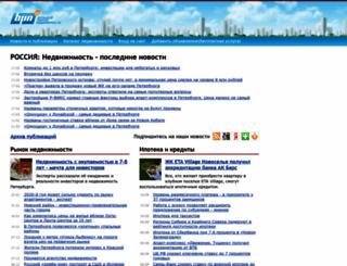 bpn.ru screenshot