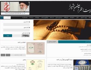 bqbashir.ir screenshot