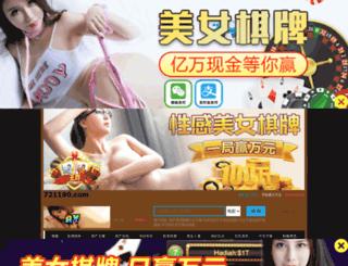 brainingtips.com screenshot