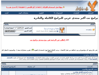 bramjnet.org screenshot