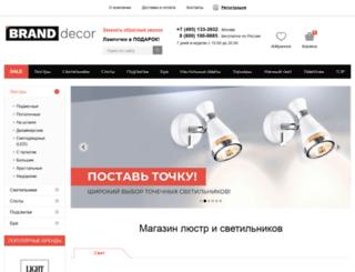 brand-decor.ru screenshot