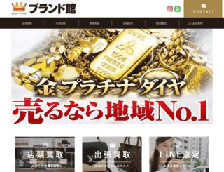 brandall.jp screenshot