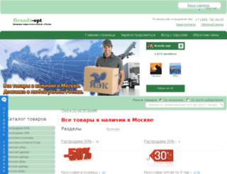 brands-opt.ru screenshot