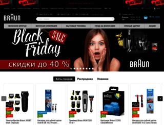 braun-shop.com.ua screenshot