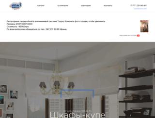 braun.ua screenshot
