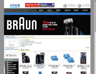 braunmall.net screenshot