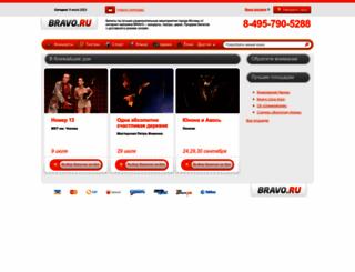 bravo.ru screenshot