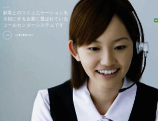 brekeke.jp screenshot