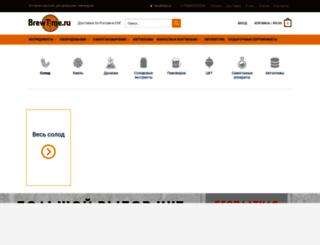 brewtime.ru screenshot