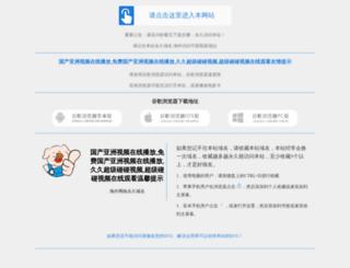 bridge-developers.com screenshot