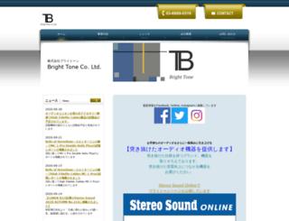 bright-tone.com screenshot