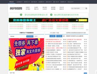 brighttj.com screenshot
