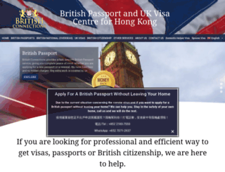 britishconnections.com.hk screenshot