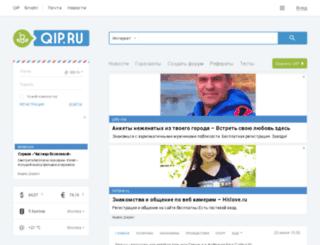 brizzone.nm.ru screenshot