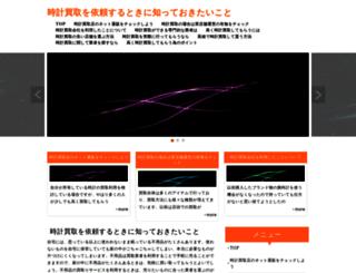 brokenkingdomfilm.com screenshot