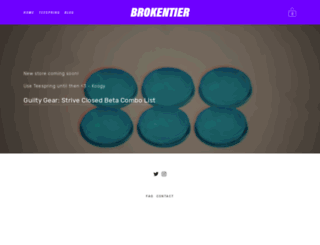 brokentier.com screenshot