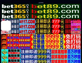 broneso.com screenshot