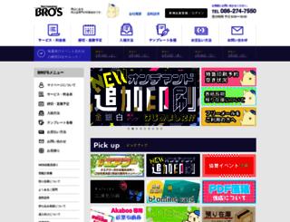 bros-comic.co.jp screenshot