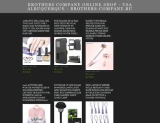 brothers-company.ru screenshot
