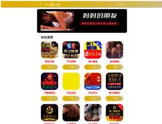 brotoush.com screenshot