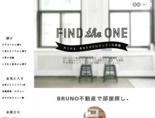 bruno.jp screenshot