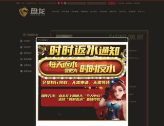 brwshop.com screenshot